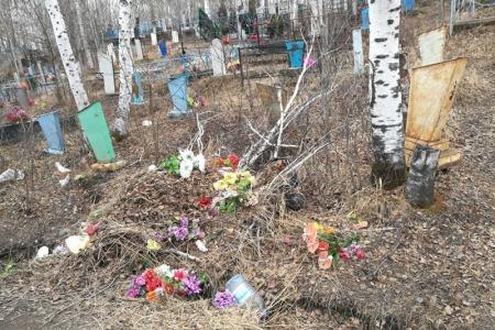 Госадмтехнадзор: За неделю в городском округе Красногорск устранено более 20 нарушений.