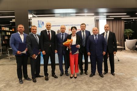 В Мособлгаз состоялось торжественное мероприятие по случаю 10-летия Ассоциации СРО «Объединение Строителей Подмосковья».