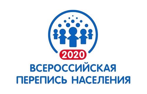 Двенадцатая в истории России перепись населения пройдет в принципиально новом цифровом формате!