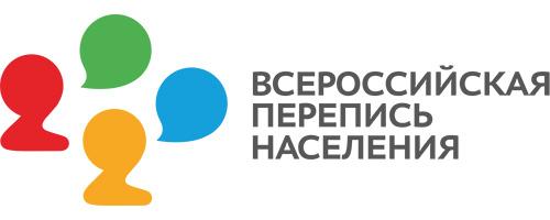 Правительство утвердило переписные листы Всероссийской переписи населения 2020 года.