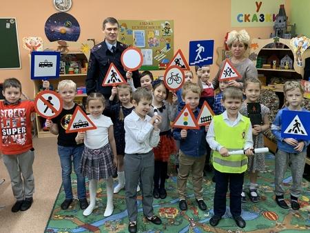 В городском округе Красногорск продолжается профилактическая работа с дошкольниками.