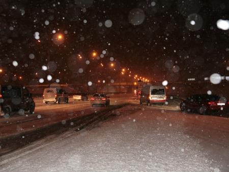 Подмосковная Госавтоинспекция предупреждает участников дорожного движения об изменении погодных условий!