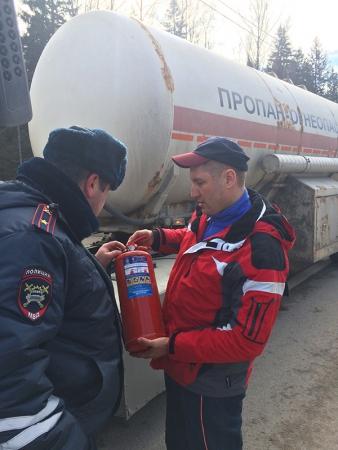 Соблюдение правил перевозки опасных грузов проверят подмосковные госавтоинспекторы.