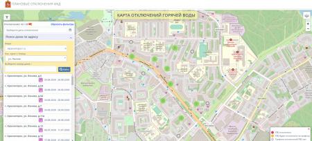 Более 560.000 пользователей посетили интерактивную карту плановых отключений ГВС.