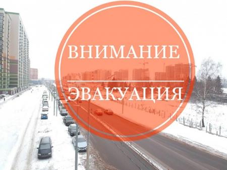 В Путилкове усилят эвакуацию неправильно припаркованного транспорта!