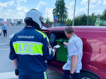 Профилактический рейд сотрудников Госавтоинспекции го Красногорск по обнаружению запрещенных к перевозке предметов.