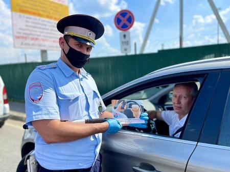 Сотрудники Госавтоинспекции го Красногорск провели тематический рейд «Мобильник».
