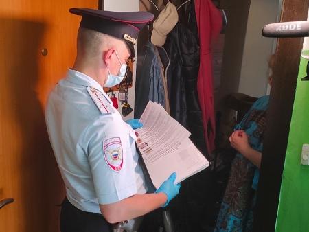 Акцию «Осторожно, мошенники!» провели сотрудники полиции городского округа Красногорск.