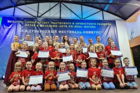 Красногорский коллектив «Иллюзия» выступил в Сочи на фестивале «Легенда Олимпа».
