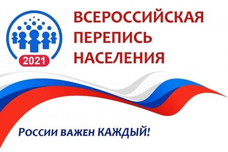 Большинство россиян знают о переписи и планируют в ней участвовать.
