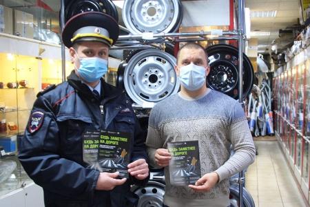Сотрудники Госатоинспекции го Красногорск напомнили посетителями и работниками автомагазинов о важности соблюдения дорожных правил.
